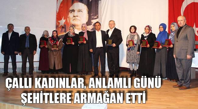 AFRİN'E SELAM, ŞEHİTLERE VEFA