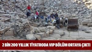 2 BİN 200 YILLIK TİYATRODA VIP BÖLÜM ORTAYA ÇIKTI