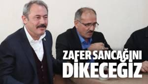 """""""CUMHUR İTTİFAKI ZAFER SANCAĞINI DİKECEK"""""""