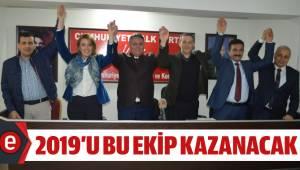"""""""MİLLET İTTİFAKI GÖNÜLLERDE KURULDU"""""""