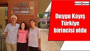 Duygu Kayış Türkiye birincisi oldu
