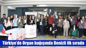 Türkiye'de Organ bağışında Denizli ilk sırada
