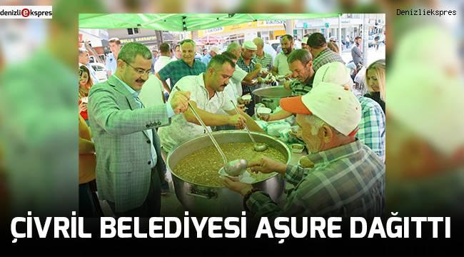 Çivril Belediyesi aşure dağıttı