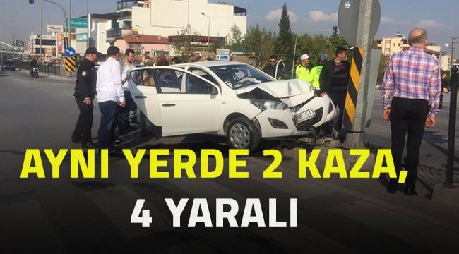 Polis ve servis ekipleri kazaya müdahale ederken ikinci kaza meydana geldi
