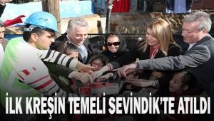 Milletvekili Sancar, Başkan Doğan ve hayırsever aile butona bastı…