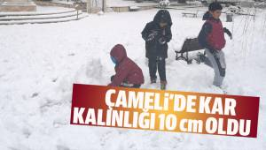 Çameli'de kar kalınlığı 10 cm'ye yaklaştı