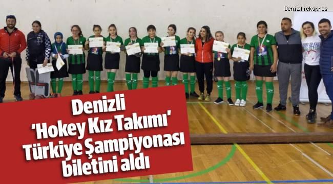Denizli 'Hokey Kız Takımı' Türkiye Şampiyonası biletini aldı