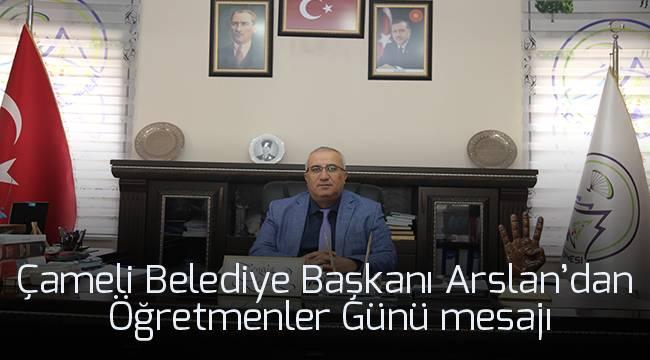 Çameli Belediye Başkanı Arslan'dan Öğretmenler Günü mesajı